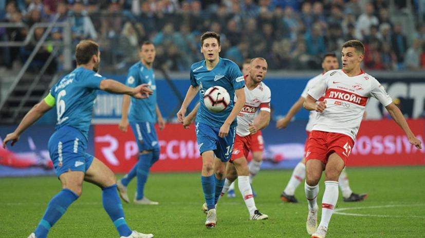 Мостовой оценил предстоящий матч «Спартака» против «Зенита»