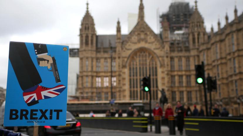 Парламент Британии проголосовал за перенос даты брексита