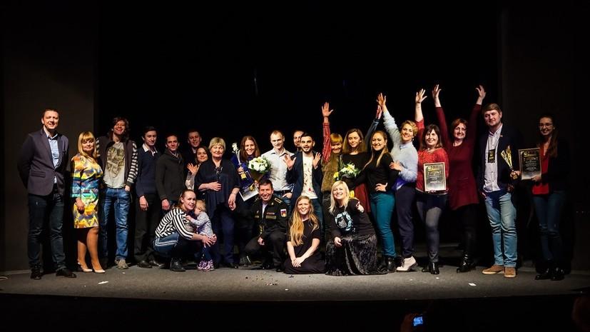 Фестиваль студенческих и молодёжных театров пройдёт с 15 по 29 марта в Калининграде