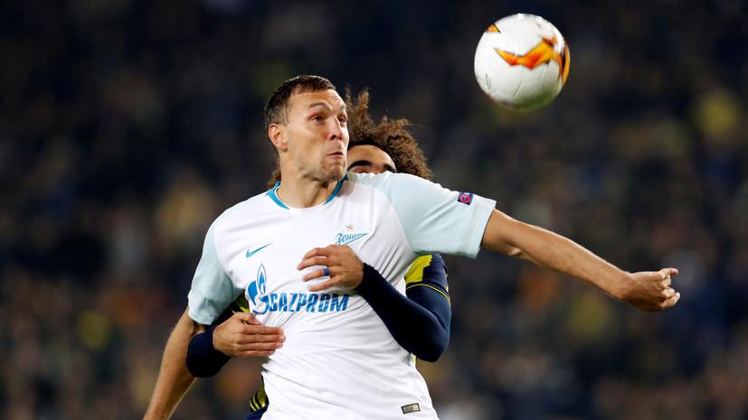 Семак рассказал, почему Дзюба не сыграл с «Вильярреалом» в Лиге Европы