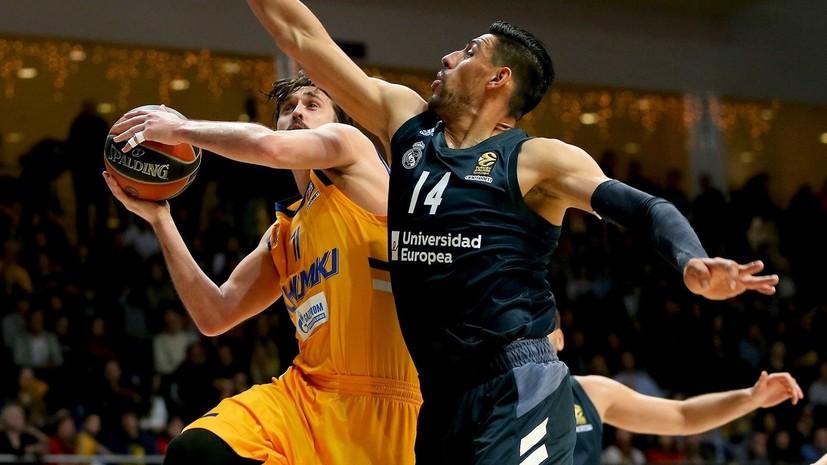 «Химки» досрочно утратили шансы на выход в плей-офф баскетбольной Евролиги