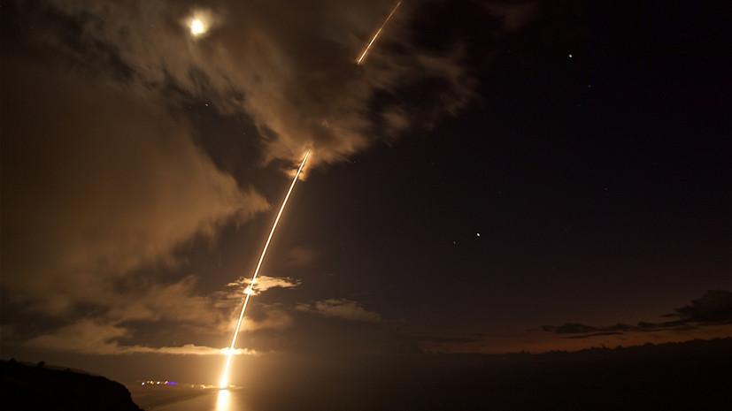 В США заявили о начале производства запрещённых ДРСМД ракет