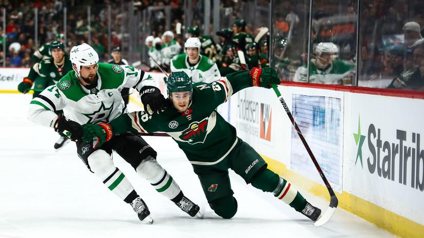 Шайба Радулова помогла «Далласу» обыграть «Миннесоту» в НХЛ
