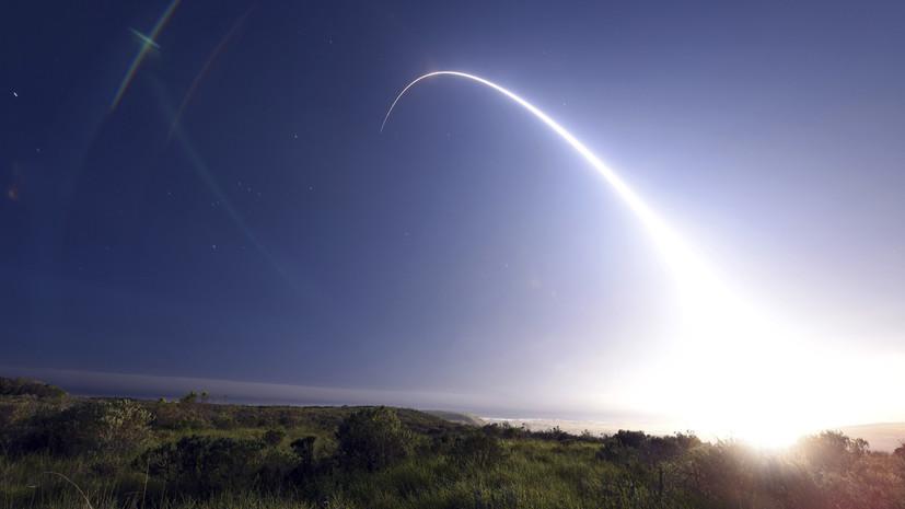 Эксперт оценил заявление США о начале производства запрещённых ДРСМД ракет