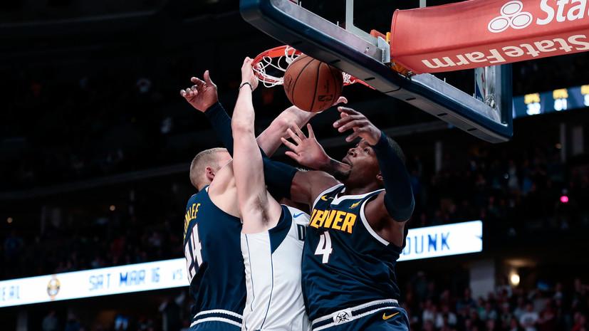 «Денвер» победил «Даллас» в НБА благодаря броску Йокича с сиреной