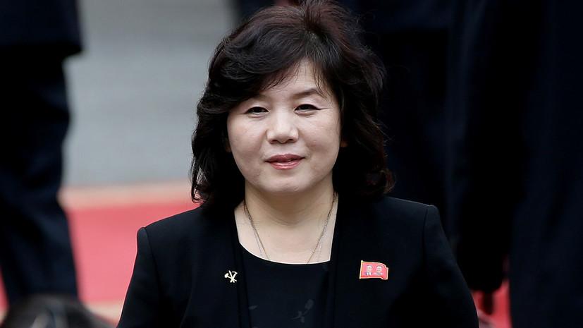 В КНДР заявили, что США должны пересмотреть подход к оценке шагов по денуклеаризации