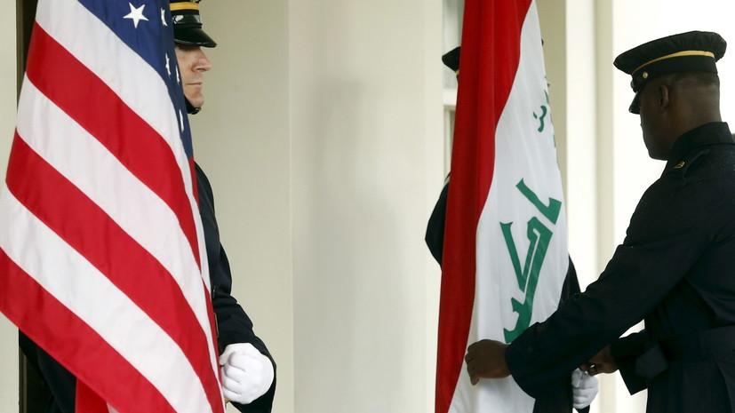 Госдеп намерен вести мониторинг СМИ и соцсетей в Ираке