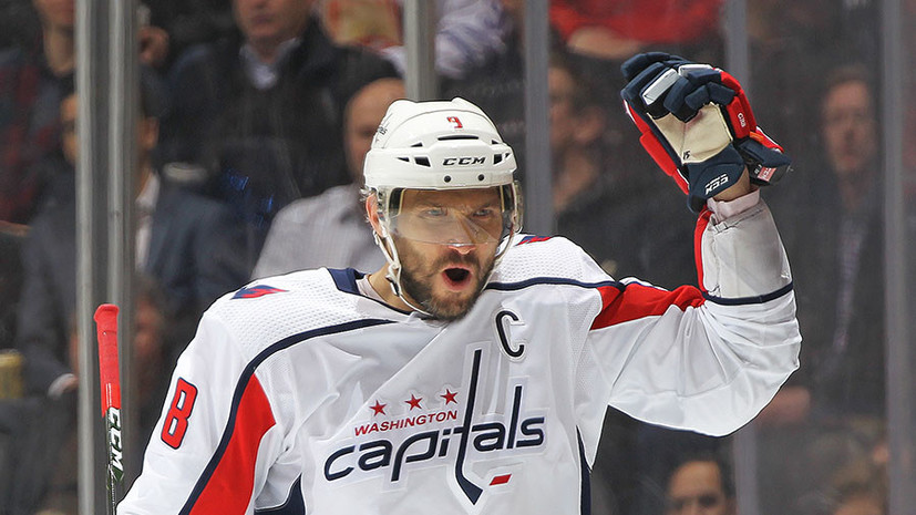 Овечкин обошёл Сисарелли по очкам в НХЛ