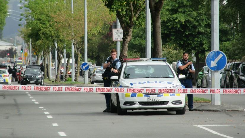Уровень угрозы безопасности в Новой Зеландии изменён на высокий