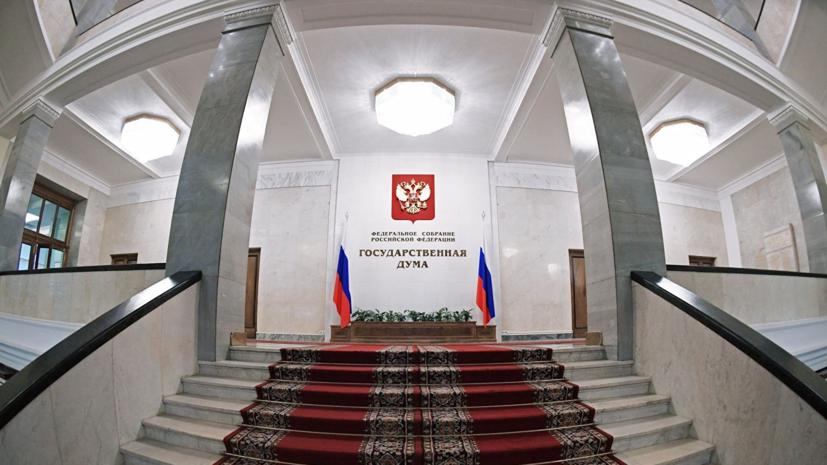 В Госдуме оценили заявление о стягивании войск НАТО к российским границам