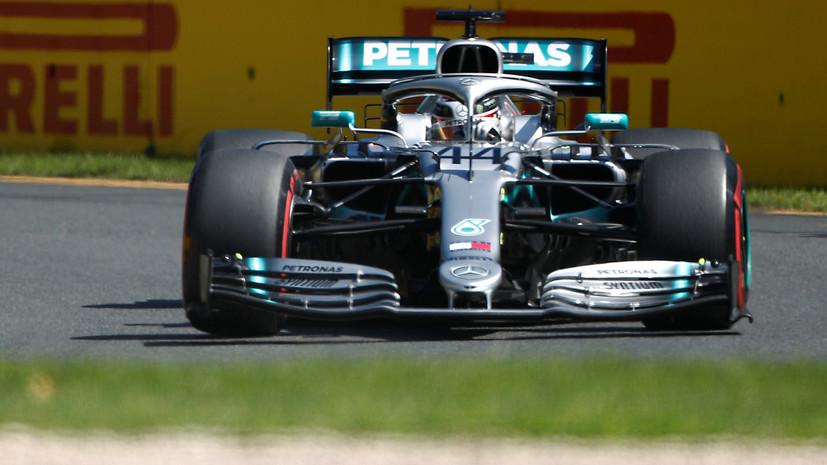 Хэмилтон — лучший во второй свободной практике Гран-при Австралии «Формулы-1», Квят — 11-й