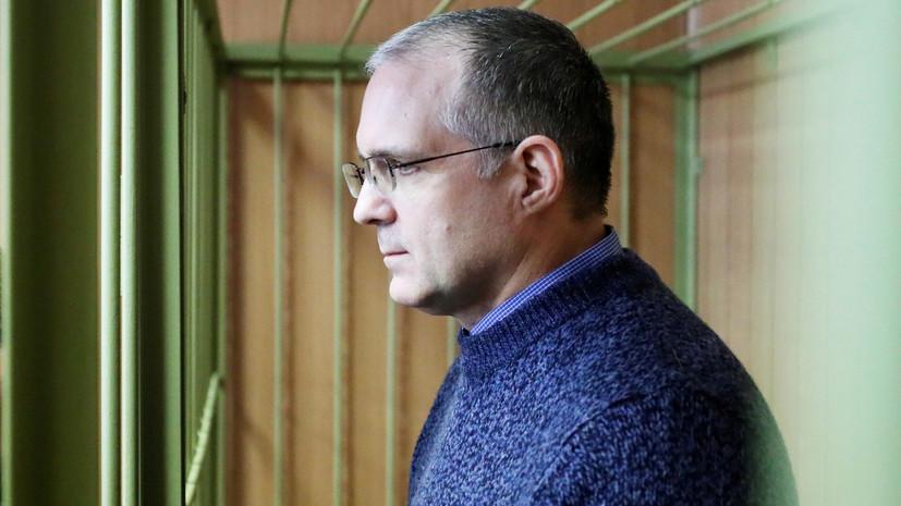 В посольстве США заявили, что не получили от России доказательств вины Уилана