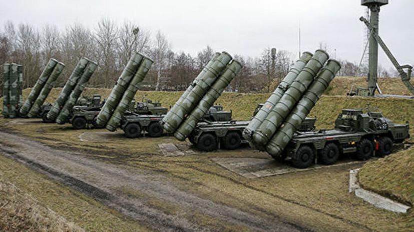 Новый полк С-400 заступил на боевое дежурство под Калининградом