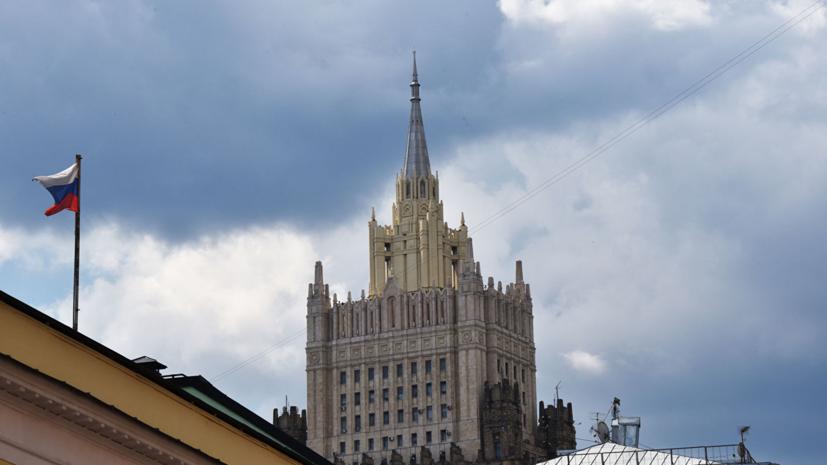 МИД России сообщил о подготовке боевиками инсценировки химатаки в Сирии