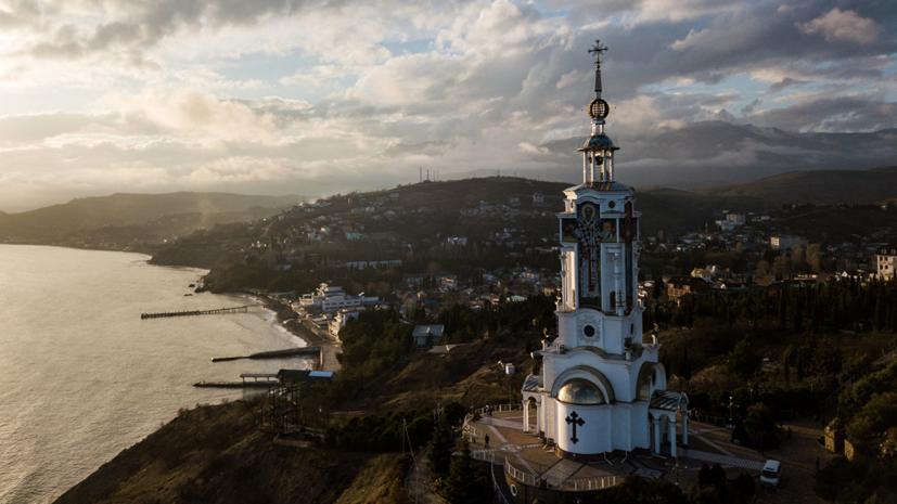 Володин поручил оценить убытки от нахождения Крыма в составе Украины