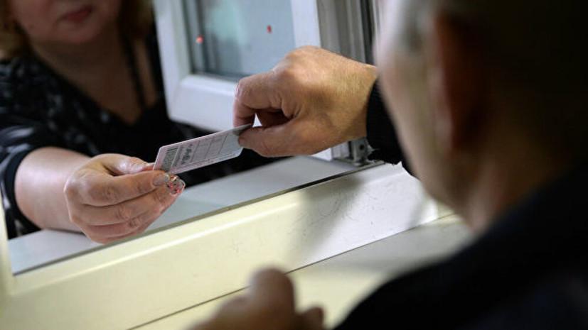 Россияне стали чаще получать водительские права
