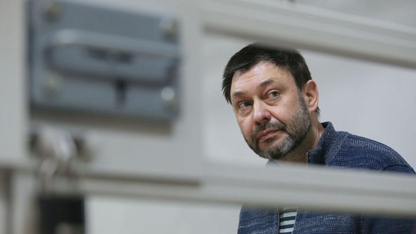Захарова назвала правовым беспределом ситуацию с Вышинским