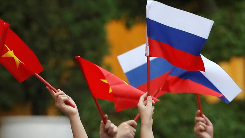Российский турпоток во Вьетнам вырос на 4% в январе — феврале