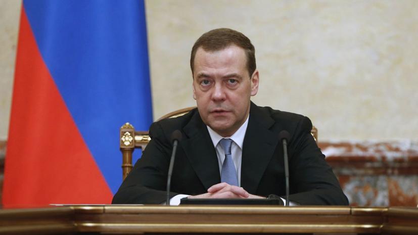 Медведев назвал чудовищным теракт в Новой Зеландии