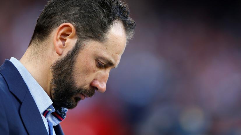 «Севилья» уволила главного тренера после вылета из Лиги Европы