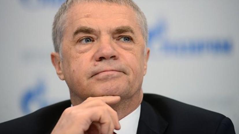 Президент «Зенита» считает матч со «Спартаком» важнейшим в борьбе за чемпионский титул