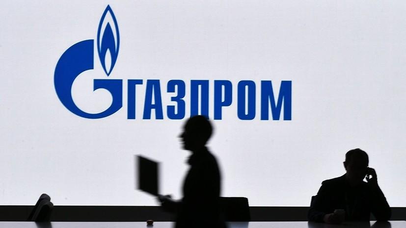В результате падения из окна офиса «Газпрома» в Москве погиб мужчина