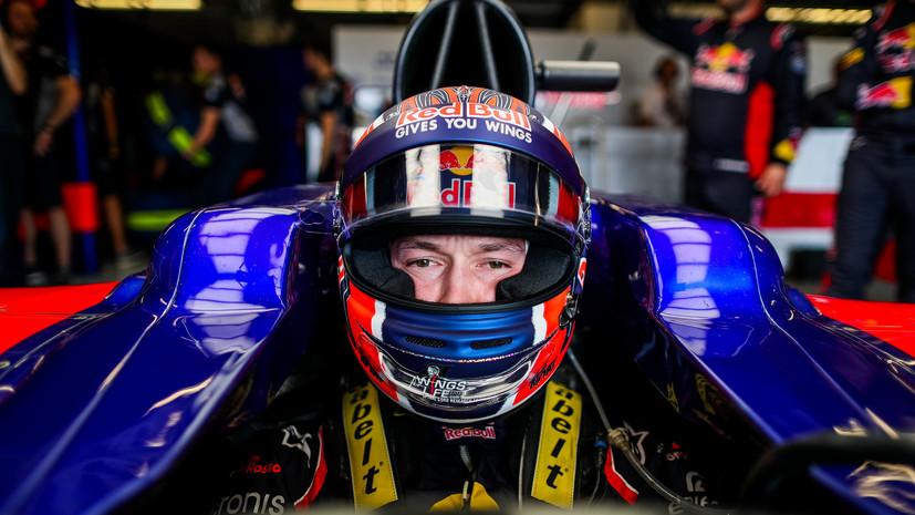 Возвращение Квята, борьба Феттеля за титул, очки за лучшие круги: какой будет «Формула-1» в новом сезоне