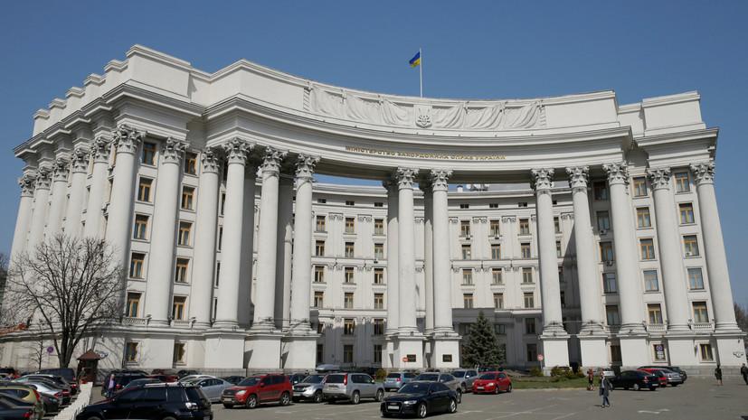 Украина выразила протест России из-за визита делегации Госдумы в Крым