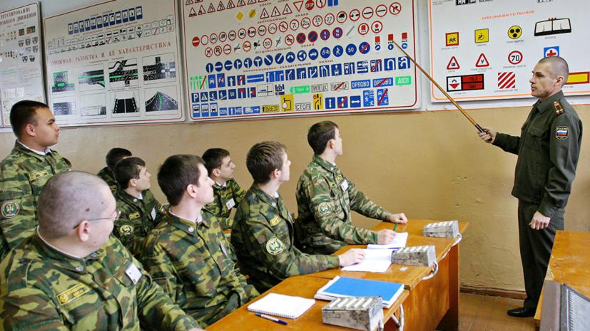 В Челябинске и Екатеринбурге создадут военные учебные центры