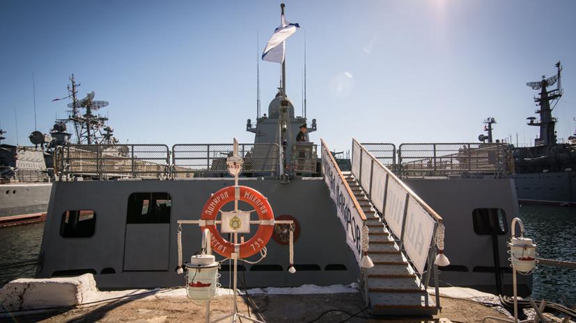 Морская авиация ЧФ провела совместное учение с фрегатом «Адмирал Макаров»