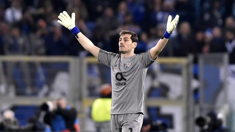 СМИ: Касильяс останется в «Порту» на сезон-2019/20