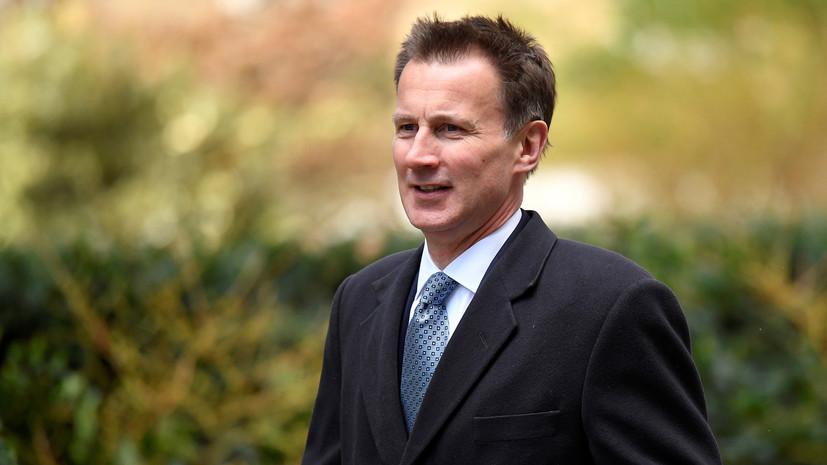 МИД Британии назвал новые санкции Запада «сигналом России»