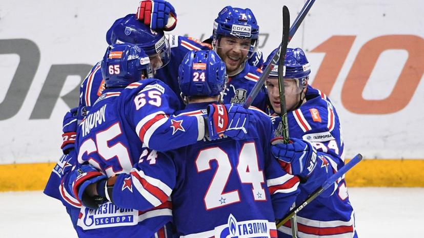 СКА удвоил преимущество в серии с «Локомотивом»