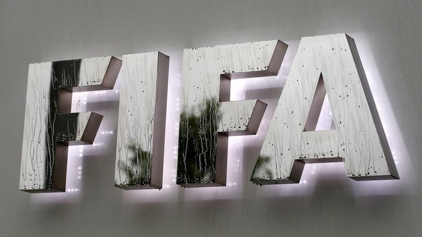 СМИ: Европейские клубы намерены бойкотировать клубный чемпионат мира после смены формата