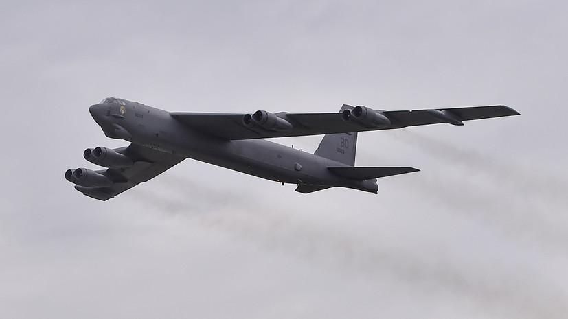 Над водами Балтики: Минобороны зафиксировало пролёт ядерного бомбардировщика США B-52 вблизи границ России