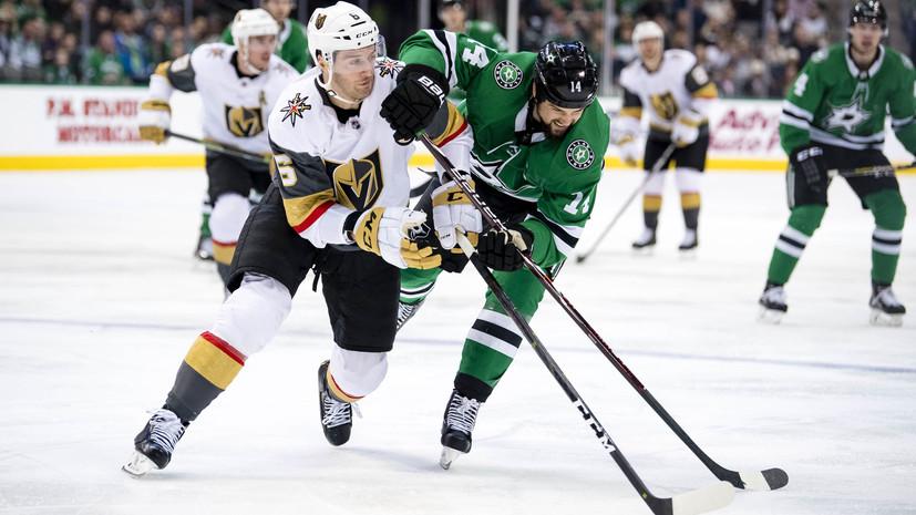 «Даллас» потерпел поражение от «Вегаса» в НХЛ, несмотря на 35 сейвов Худобина