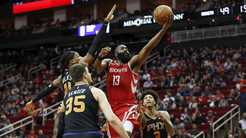 «Хьюстон» победил «Финикс» в НБА, Харден набрал 41 очко