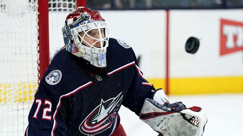 Бобровский признан главной звездой дня в НХЛ
