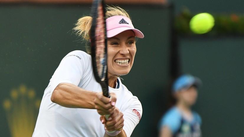 Кербер и Андрееску встретятся в финале турнира WTA в Индиан-Уэллсе