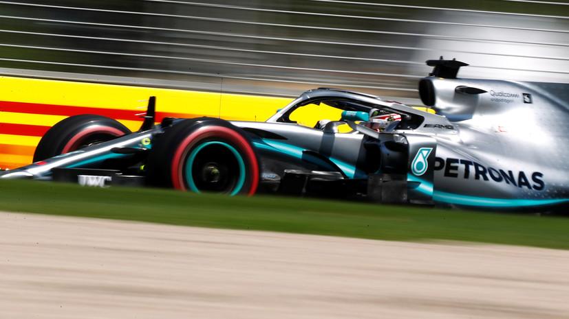 Хэмилтон победил в квалификации Гран-при Австралии «Формулы-1», Квят — 15-й