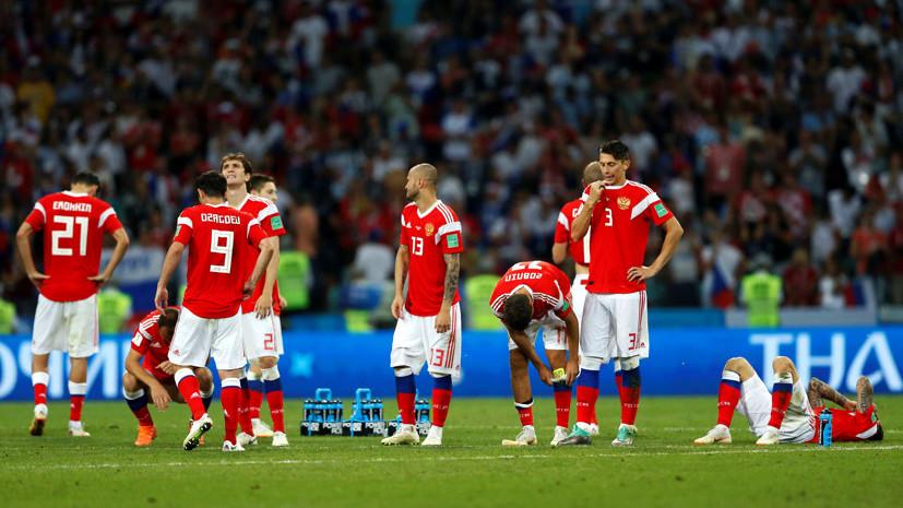 Плетикоса: был уверен, что Хорватия обыграет Россию в серии пенальти на ЧМ