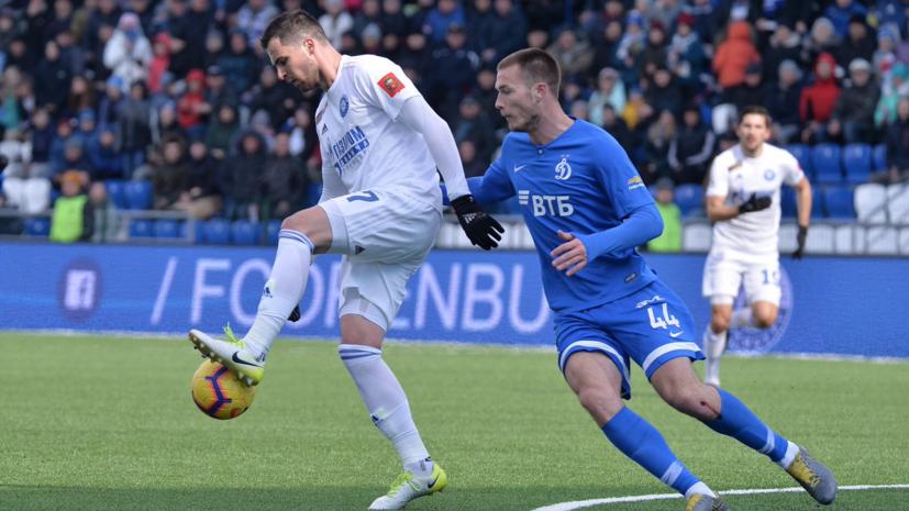 «Динамо» потерпело поражение от «Оренбурга» в 20-м туре РПЛ