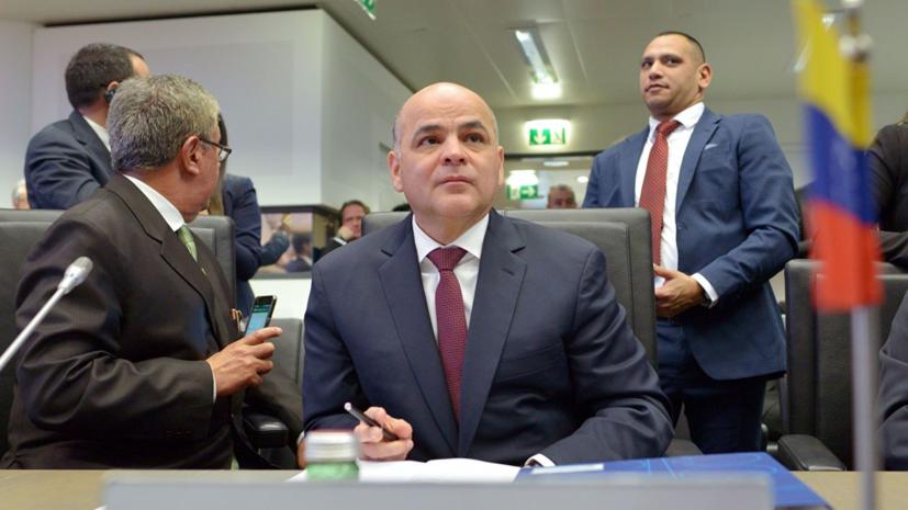 Министр нефти Венесуэлы примет участие во встрече ОПЕК+ в Баку