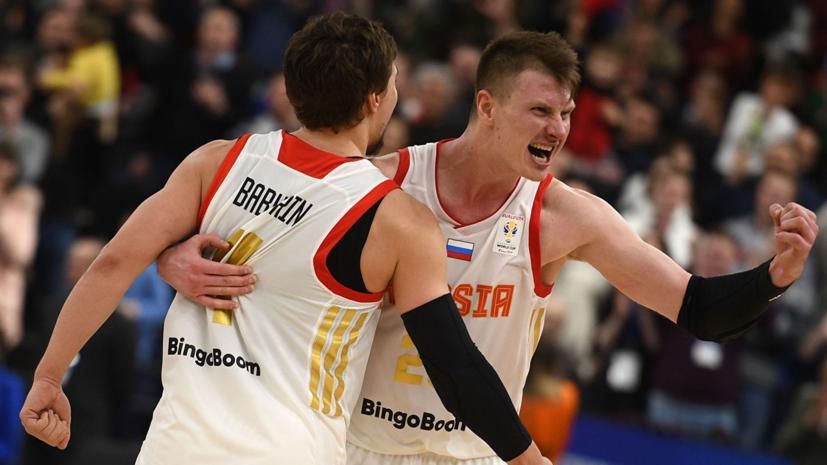 Определились соперники сборной России по баскетболу на групповом этапе ЧМ