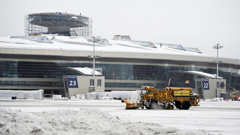 В аэропортах Москвы задержали и отменили более 30 рейсов