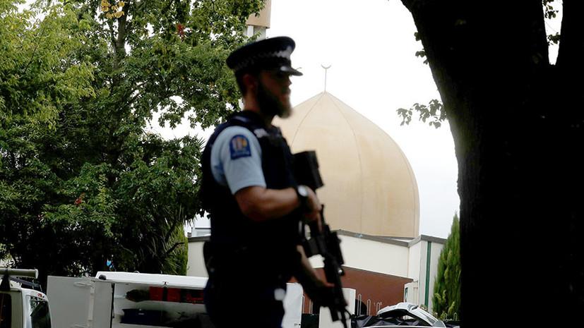 «Нашли два ружья»: в Новой Зеландии сообщили о планах напавшего на мечети в Крайстчерче совершить другие атаки