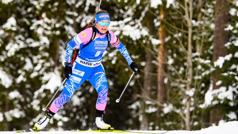 Российские биатлонистки заняли пятое место в эстафете на ЧМ в Эстерсунде