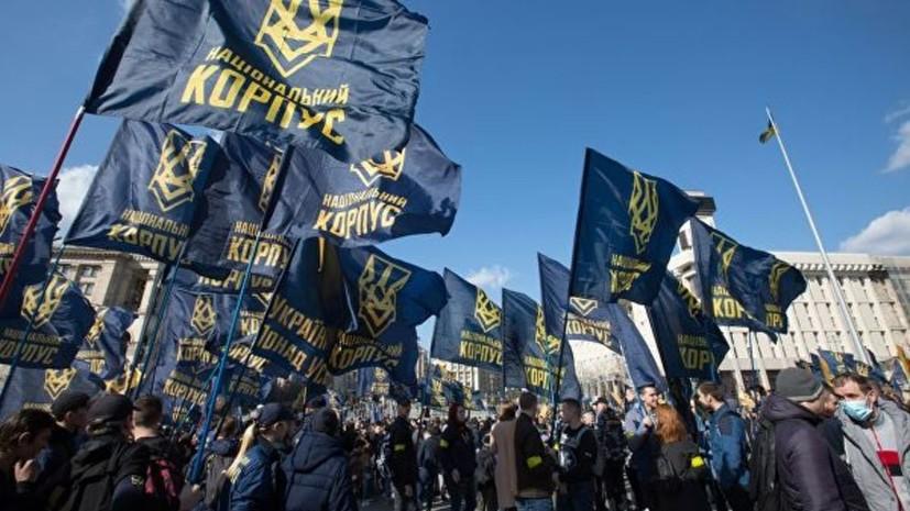 В Киеве устроили акцию протеста против коррупции в сфере обороны