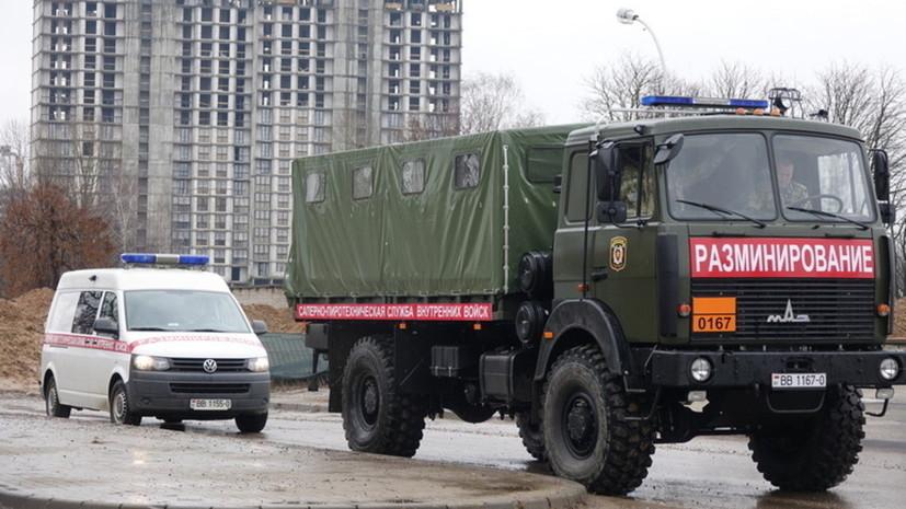 В Минске нашли советскую авиабомбу массой 100 кг