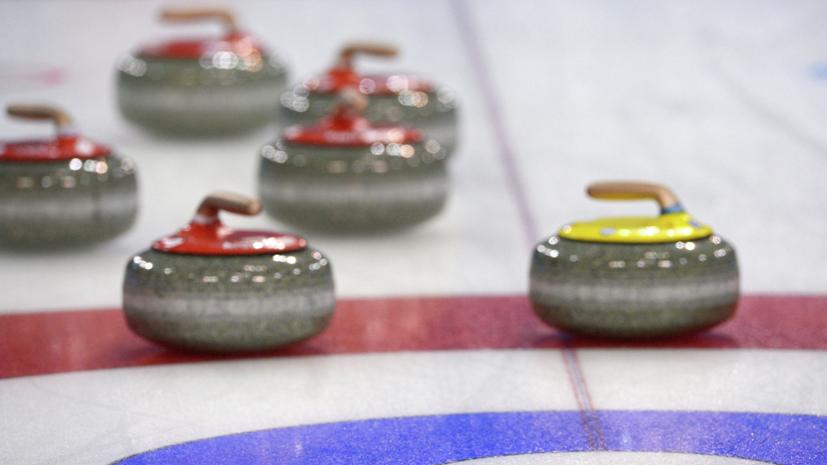 Российские кёрлингистки обыграли команду Швейцарии на чемпионате мира в Силькеборге